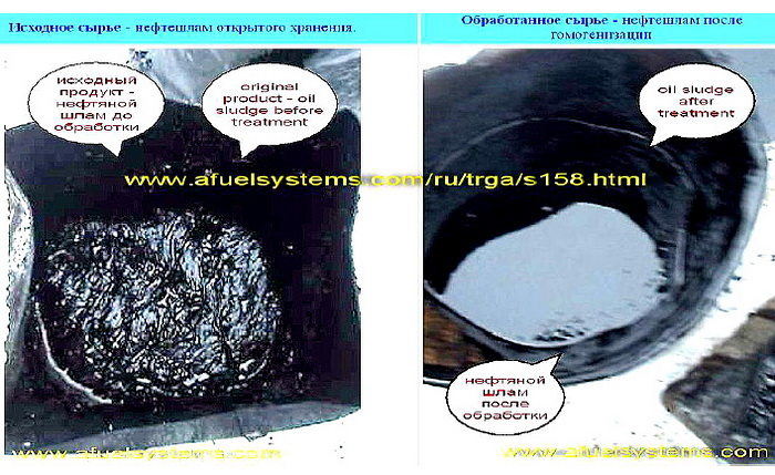 reducing viscosity amount oil sludge sediments in oil reservoirs
